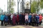 Проведён зональный семинар актива Профсоюза работников госучреждений и общественного обслуживания