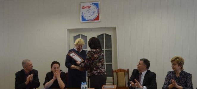 Состоялось II заседание областного комитета Профсоюза работников госучреждений
