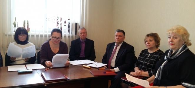 Состоялось заседание Президиума областной организации Профсоюза