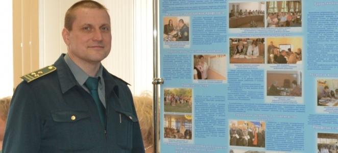 Воронежская таможня - лучшая в ЦФО!