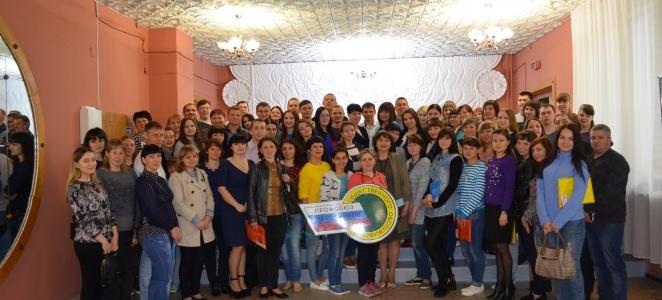 «Молодежь – авангард Профсоюза!»