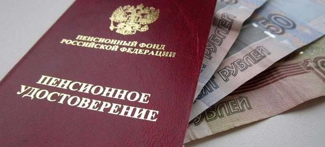 Обращение Союза «Воронежское областное объединение организаций профсоюзов» по вопросу повышения пенсионного возраста для россиян